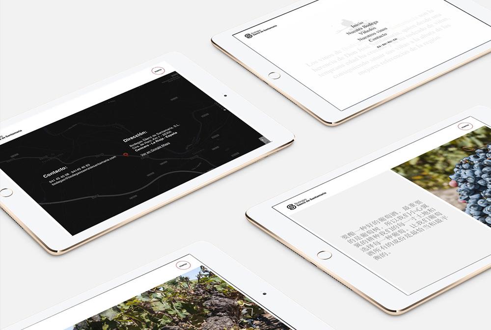 Diseño web y tienda online bodega SS versión tablet.